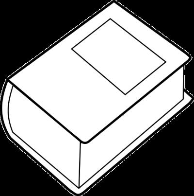Das inoffizielle DMRplus-Benutzerhandbuch [DG9VH Wiki]